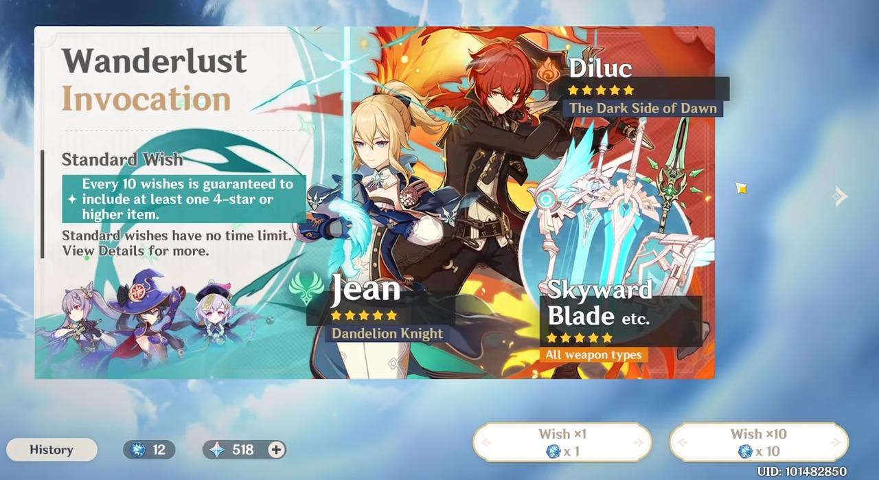 genshin-purchase-screen