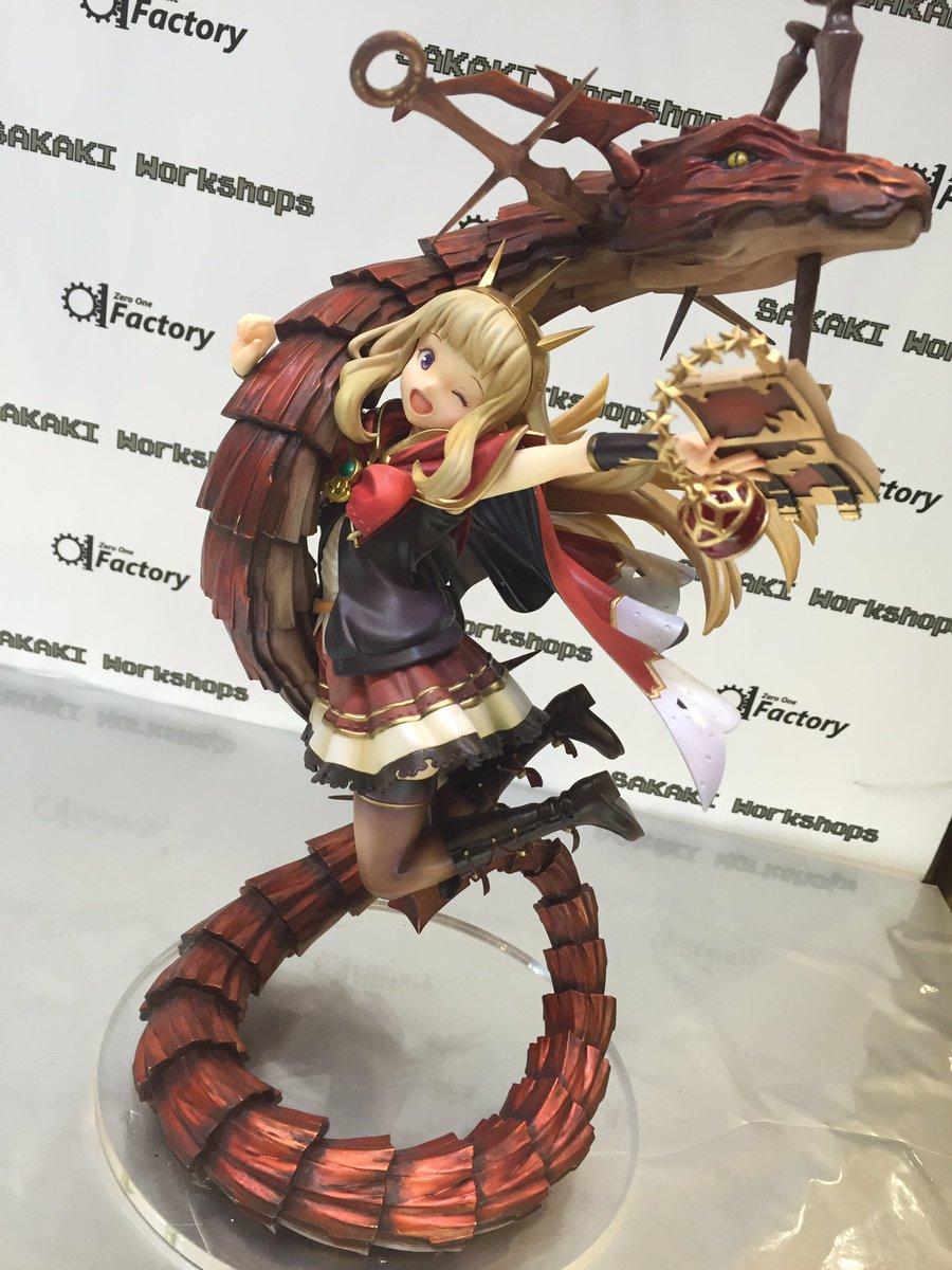 sakaki-kaoru-dragon-figure